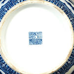 A very fine Ming-style blue and white vase, yuhuchunping Qianlong seal mark and of the period