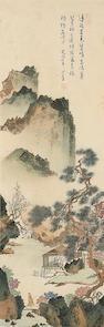Pu Ru (1896-1963) Scholars in Autumn Landscape