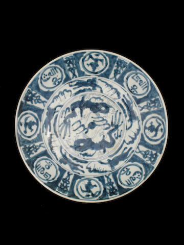 A blue and white charger  Late Ming Dynasty