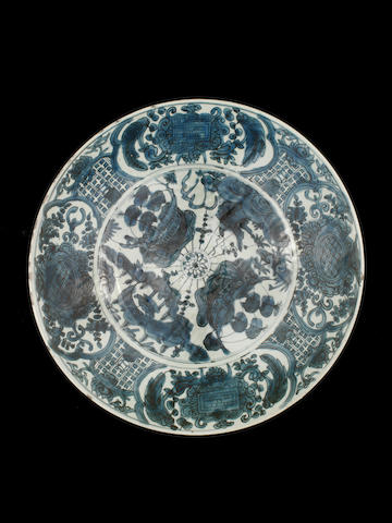 A rare blue and white charger Late Ming Dynasty