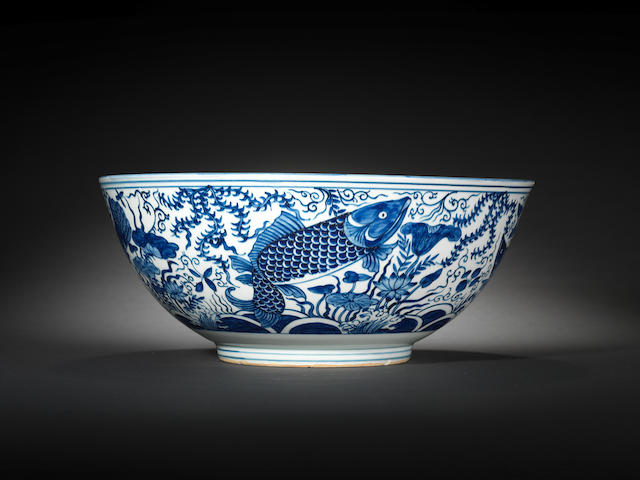 A large blue and white 'fish' bowl Late 16th century