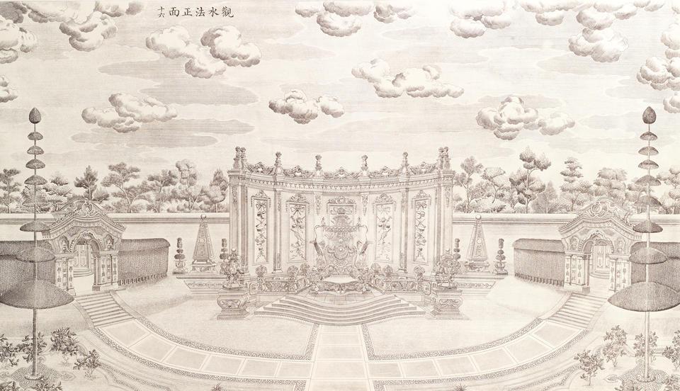 A complete set of prints of the Yuanmingyuan Paris, Jardin de Flore, 1977