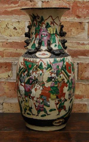 A Chinese porcelain crackle-glazed vase, circa 1935