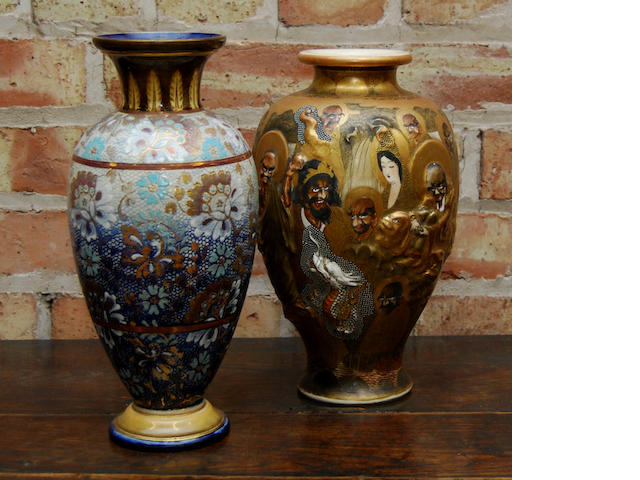 A Royal Doulton vase and a Japanese vase