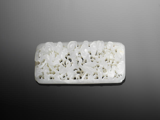 A white jade rectangular reticulated plaque Ming Dynasty