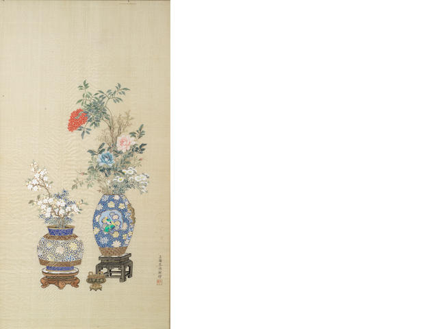 Wang Chengxun (Late Qing Dynasty) Antiques