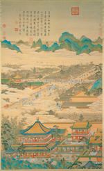 Peace for the New year, a painting by Qing court artist Ding Guanpeng