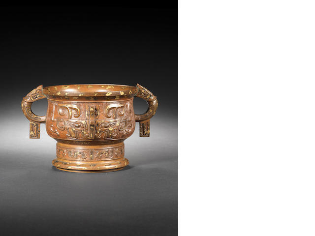 An archaistic gold-splashed bronze incense burner, gui  17th/18th century