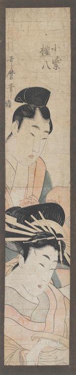 Kitagawa Utamaro (1753-1806) 18th century