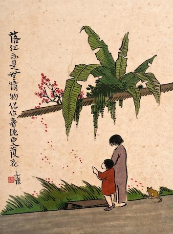 Feng Zikai (1898-1975) Falling Flowers