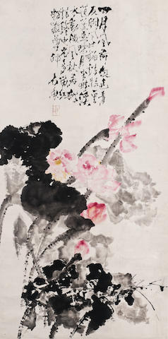 Shi Lu (1919-1982) Lotus in April Wind