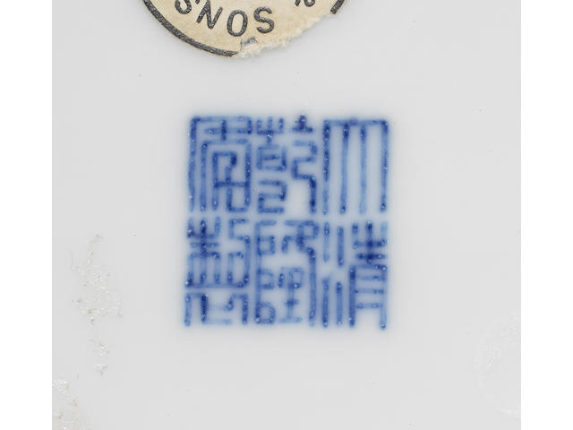 A famille rose brush pot Qianlong seal mark