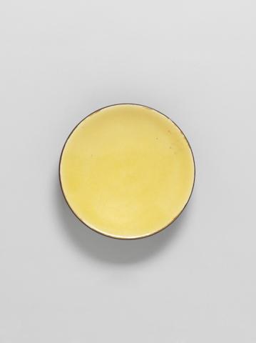 Dame Lucie Rie (Austrian/ British 1902-1995) A Small Dish, circa 1958