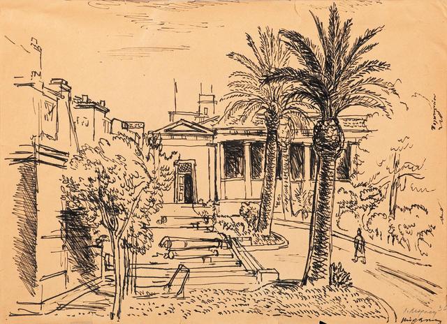 Yiannis Moralis (Greek, 1916-2009) Polytechnion 24 x 33 cm.