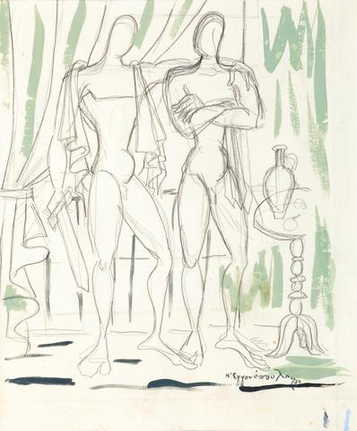 Nikos Engonopoulos (Greek, 1910-1985) Les Tyrannicides 25.5 x 21 cm.