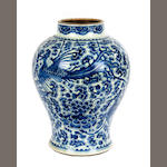 A Chinese blue and white vase  Kangxi