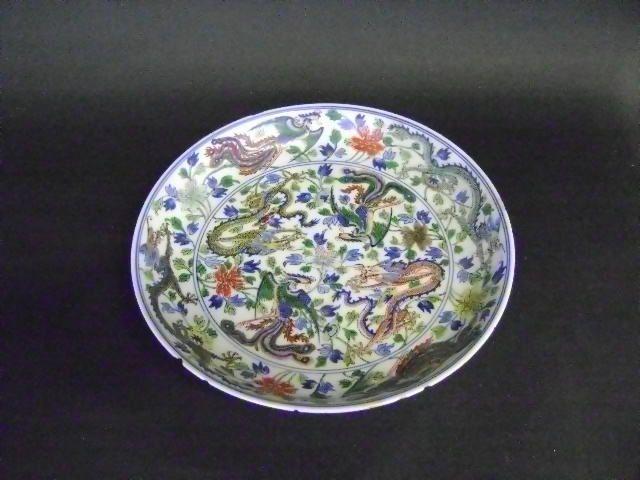 Four various ceramic wares