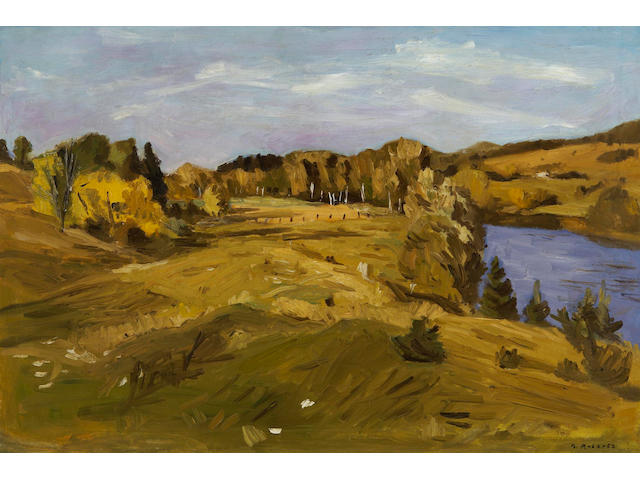 (n/a) William Goodridge Roberts, RCA,CGP,CSGA,OSA,OC (Canadian 1904-1974) The Valley of the Gouffre River, Baie St.Paul