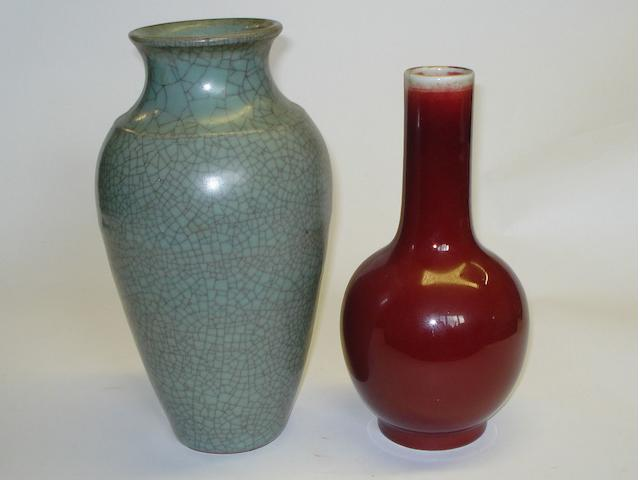 A Chinese Sang-de-boef glazed vase  20th Century
