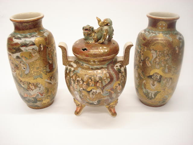 A pair of Satsuma vases and a koro and cover Circa 1900