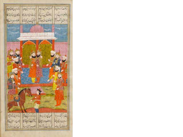 An illustrated leaf from a manuscript of Firdausi's Shahnama, depicting two rulers embracing in friendship Kashmir, 19th Century