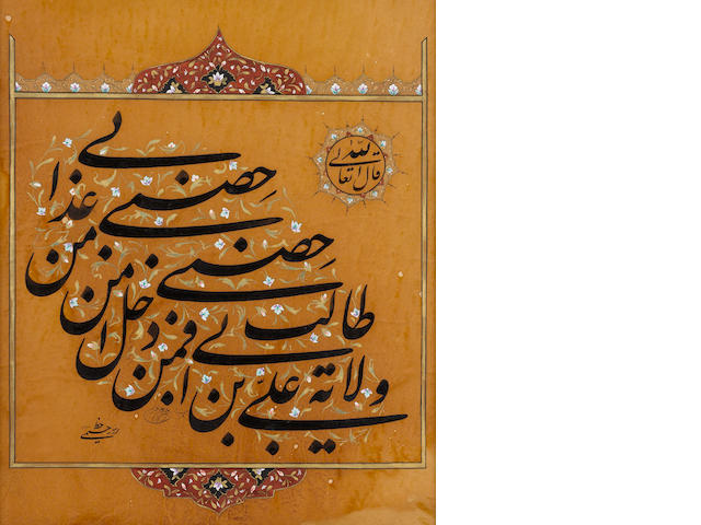 A calligraphic composition by Muhammad Riza Rahimi Iran, 1965