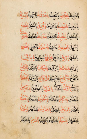 Prayers in Persian and Arabic North India or Afghanistan, 19th Century