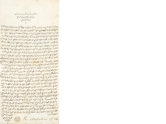A contract relating to the hire of a boat taking tourists down the Nile Egypt, dated 1861