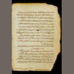 A Christian manuscript in Arabic on vellum