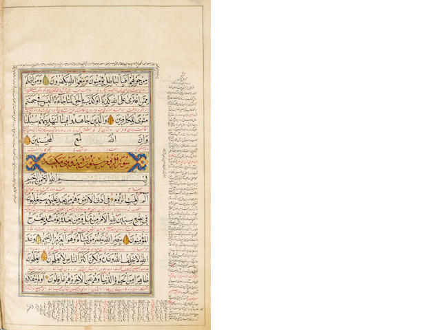 An incomplete Safavid Qur'an Persia, 18th Century