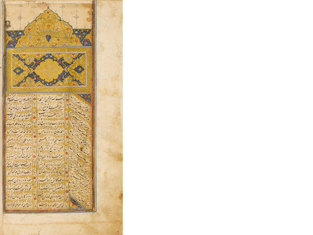 A Persian manuscript, India, circa 1600: to report
