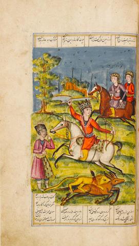 Nizami, Khamsa, Persian poetry, illustrated with 28 miniatures Qajar Persia, 19th Century