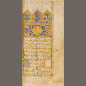 Hafiz, Divan MANIJEH: INSCRIPTION AT BEGINNING probably Mughal India, late 16th/early 17th Century