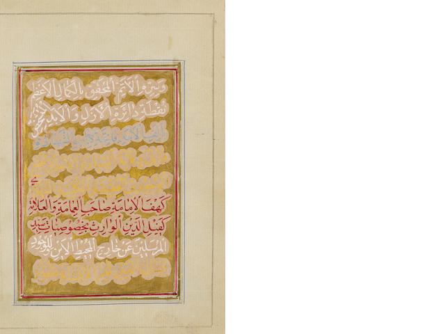 A Shi'a prayer book; and a Qajar manuscript in safinah form (2)