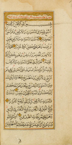 A Qur'an written in bihari script India, 16th-19th Century(2)