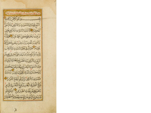 A manuscript dated 100[?]; and an incomplete Qur'an in bihari script (2)