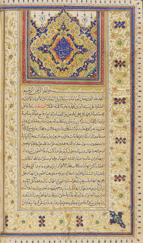 Kitab Zulman; Kitab ul-Maq, Qajar (2)