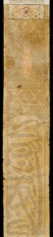 A Qur'an written in ghubari script in scroll form Persia, dated AH 1244/AD 1828-29, and 20th Century(2)