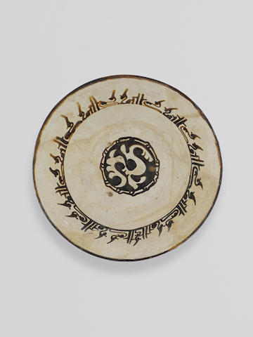 A Nishapur slip-painted pottery Bowl Persia, 10th Century