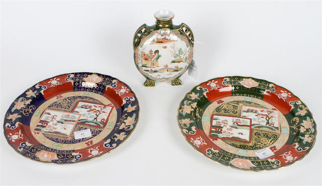 Two Mason's ironstone plates and an ironstone moonflask
