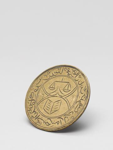 A large Islamic bronze Seal