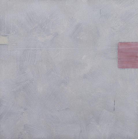 Felim Egan (Irish, born 1952) Woodnote ap  48 x 48 cm. (19 x 19 in.)