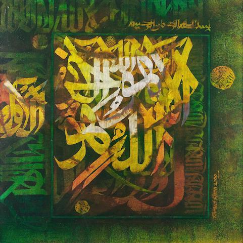 Ahmed Khan (Pakistan, born 1939) Image of Faith,