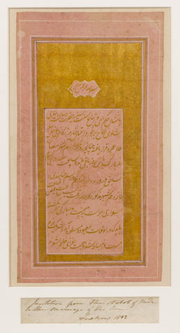 An illuminated invitation from the Nawab of Oudh to the to the wedding of his son, Mirza Kazim Ali Khan Bahadur Lucknow, dated 1802