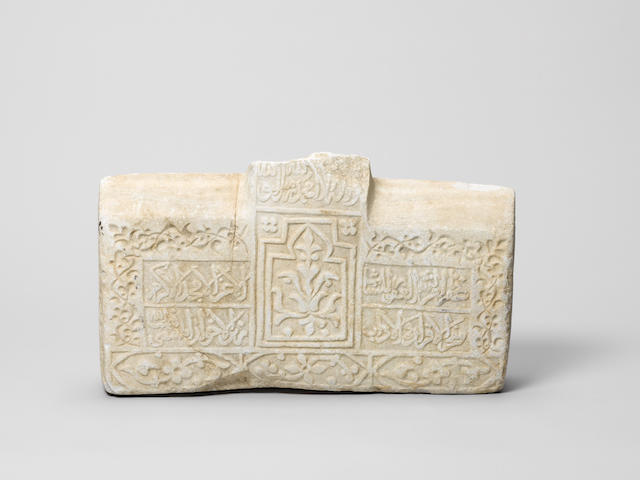 A Ghaznavid inscribed marble panel (small)