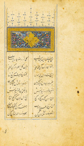 Jami, Yusuf va Zulaykha, Persian poetry, copied by Khawajah Mir MANIJEH Persia,...20early 16th Century