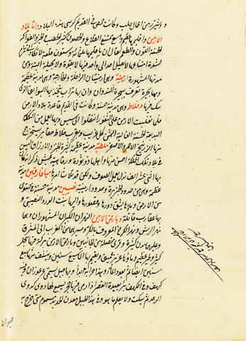 A treatise on geography, based on the works of Tusi, Ptolemy, Balkhi, Mas'udi, Ibn al-Athir and al-Marrakishi, copied by Shuja' bin Mirshah Ottoman, dated between AH 994 and 1001/AD 1585-1592