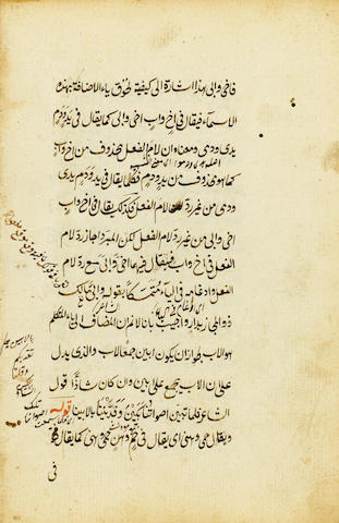 Ibn Malik, Al-Wafiyah 'ala Sharh al-Kafiyah, treatise on Arabic grammar, copied by Safar Effendi bin 'Ali Ottoman Anatolia, 16th Century(3)