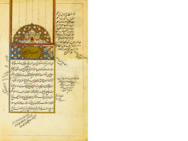 Ibrahim bin Muhammad bin Ibrahim al-Halabi, Multaqa al-Abhur, a treatise on jurisprudence, copied by Ahmad bin Khalil Ottoman Turkey, written at Edirne, dated AH 1092/AD 1681-82