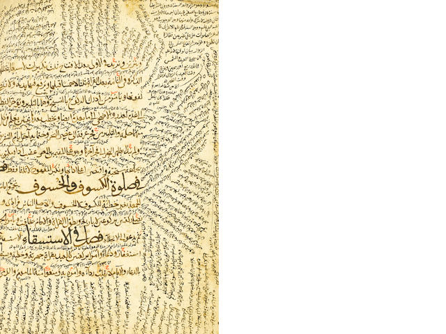 Muzaffar al-Din Ahmad bin 'Ali bin Tha'lab bin al-Sa'ati (d. AH 696/AH 1296), Majma' al-Bahrain wa multaqa al-naiyirain, a compendium on Hanafi jurisprudence, copied by Mahmud bin [...] bin Hasan bin Husain probably Anatolia, AH 777/AD 1375-76